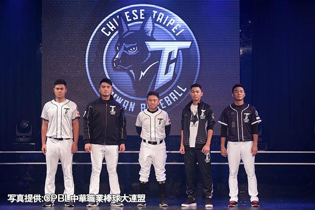 16日に開幕する「ENEOS アジア プロ野球チャンピオンシップ2017」。洪一中監督率いるチャイニーズ・タイペイ代表は、陽岱鋼選手などNPB球団で活躍する選手も代表入り。 #侍ジャパン