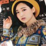 【スタッフ】本日発売の雑誌「声優グランプリ12月号」のアナザーカバー特集に悠木さんが登場!まるでヨー…