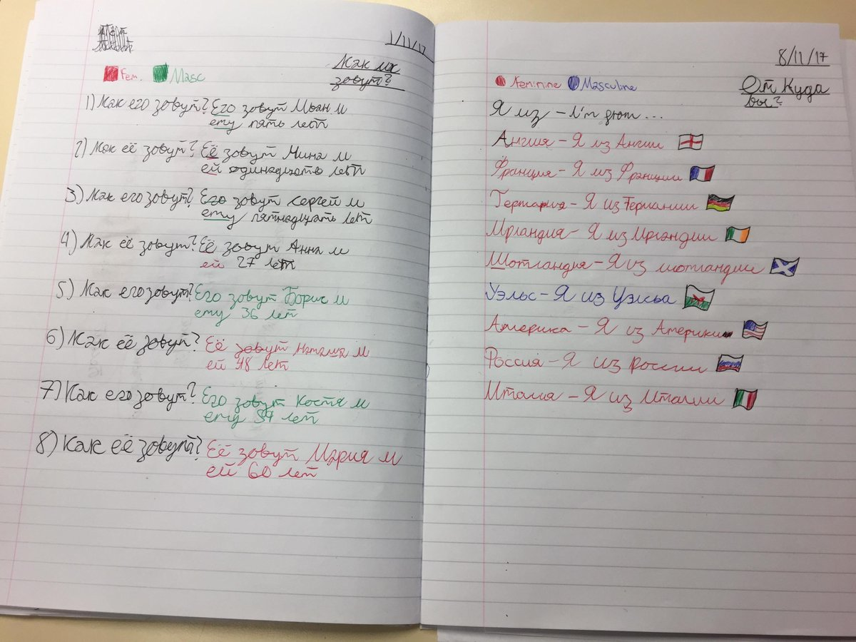 Our linguists' Russian is really developing!  The world is our oyster!  #appliedresiliience