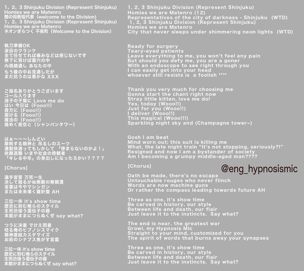 JID – D/vision Lyrics | Genius Lyrics
