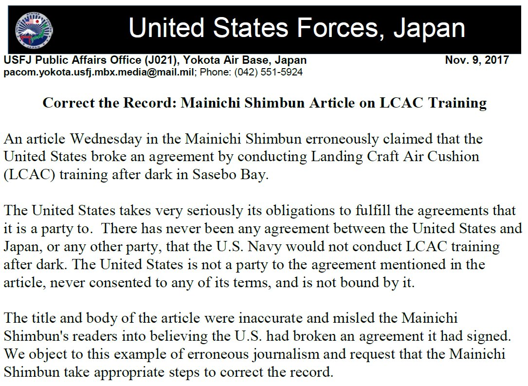 Us Forces Japan On Twitter Usn Lcac Night Ops Are Critical For