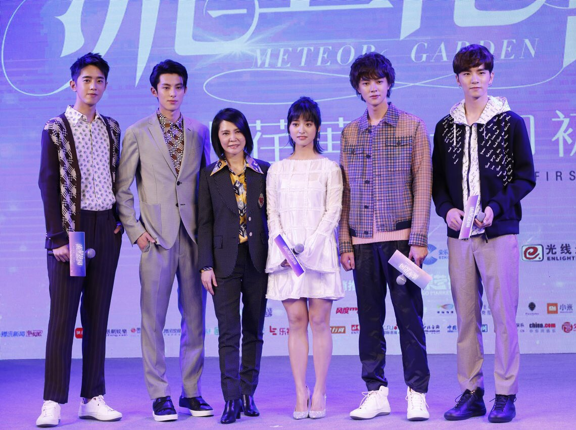 Meet the new f4 & shan cai for the meteor garden remake