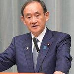 菅官房長官、朝鮮有事の在韓邦人保護に万全を期す考え「海外で危機にさらされた邦人の救出は政府の責務だ」…