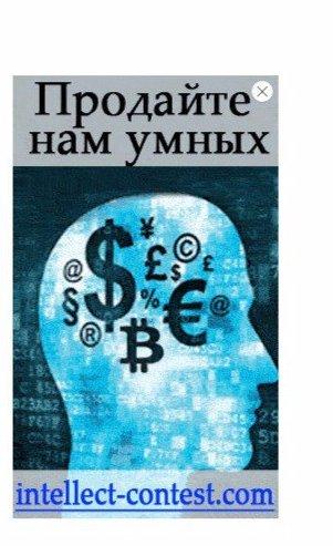 Русский сайт математика в 1 классе презентация