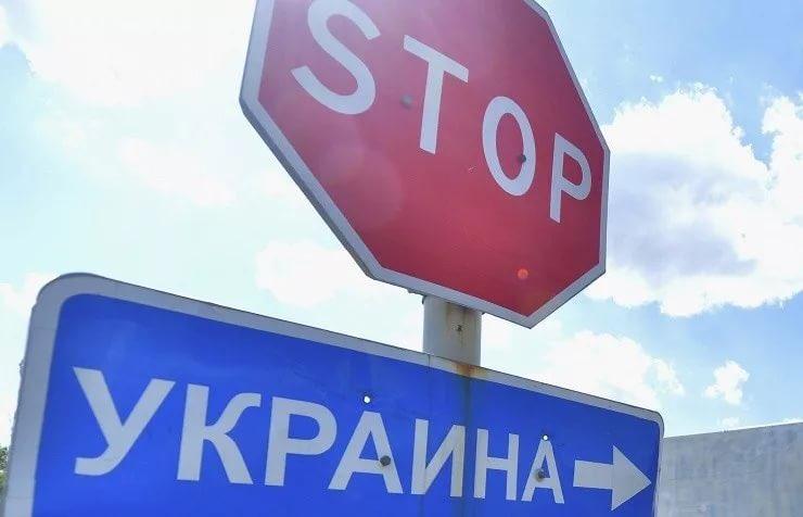 Типичная лейкемия въезжать на украину из россии Манат, Уровень, БАК