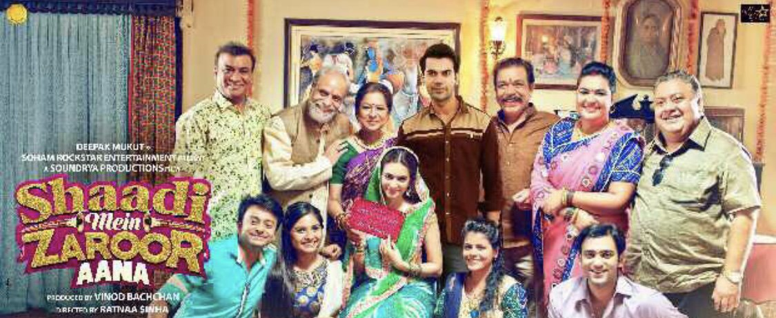 All the best 2 cast & crew of Shaadi Mein Zaroor Aana releasing 10th Nov & to Ratnaa Sinha's first directorial stint https://t.co/64ZqI6YPAw