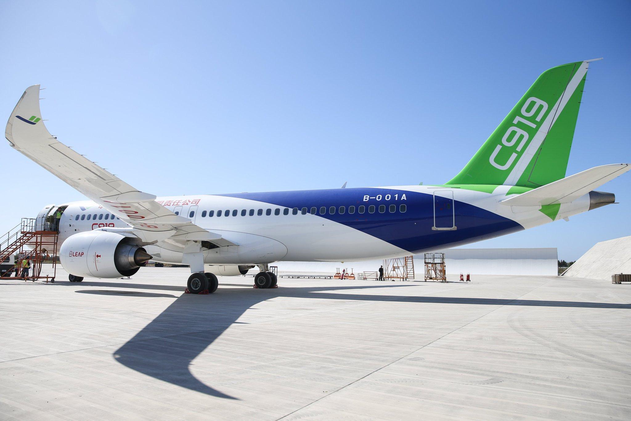 homegrown large passenger plane - HD2048×1366