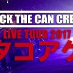 ツアーの準備が着々と進んでワクワクし始めてる。あと3週間もすれば12月1日の東京!3日は宮城!ちょう…