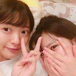 この前 #NGT48 の #みはちゃん こと #奈良未遥 ちゃんのおうちにお泊りしました🐣❤︎初お泊…