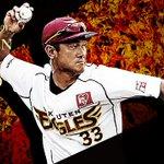 2017年度「三井ゴールデン・グラブ賞」、パ・リーグ一塁手部門は楽天(@Rakuten__Eagle…