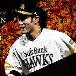 2017年度「三井ゴールデン・グラブ賞」、パ・リーグ外野手部門、福岡ソフトバンク(@HAWKS_of…