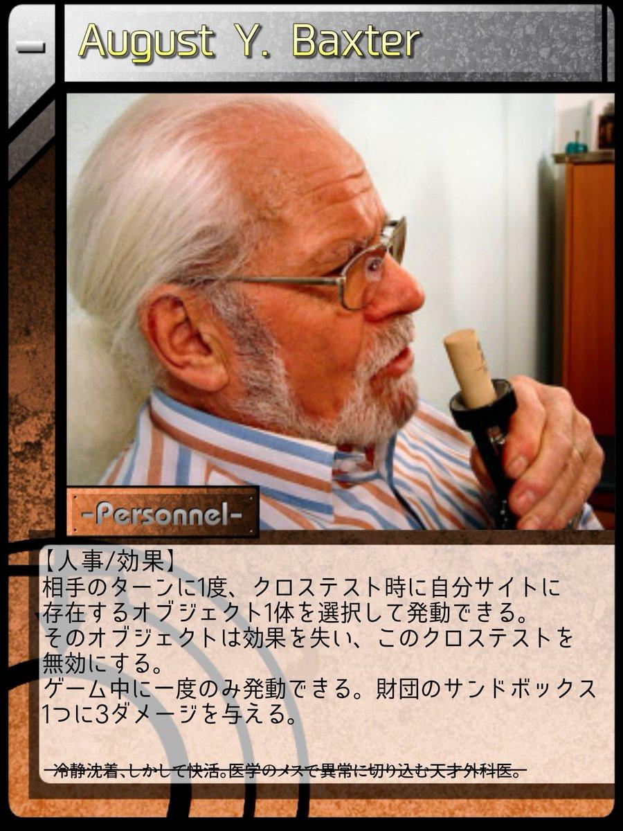 ミスター・ひとみしり on Twitte...