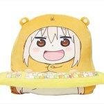 いやされる日本中のお兄ちゃんに届けたい 「干物妹!うまるちゃん」のPCクッションが登場nlab.it…