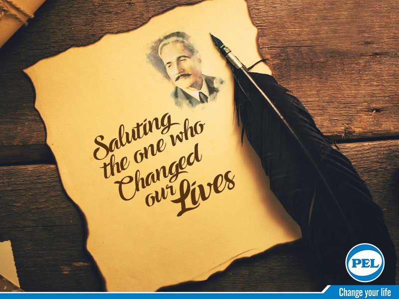 Let&#39;s evoke the spirit of patriotism this #IqbalDay and vow to lead our nation to success.  #PEL <br>http://pic.twitter.com/nsWV8zhtUw