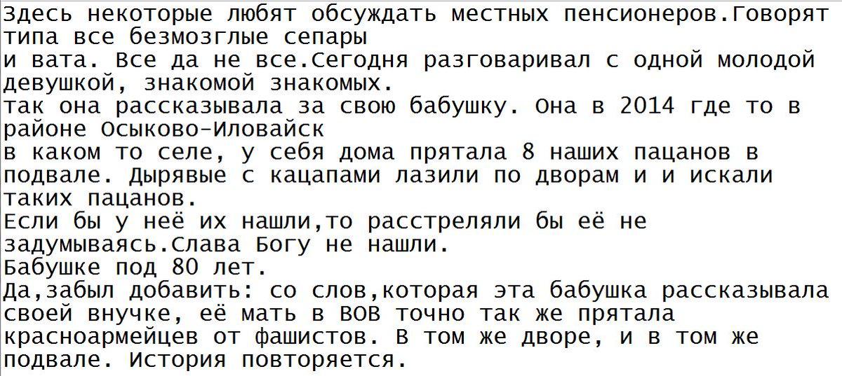 Оккупанты заявляют о задержании украинца при попытке проехать в Крым с травматическим пистолетом - Цензор.НЕТ 1254