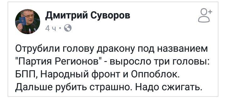 Президент не поддерживает идею разрыва дипломатических отношений с Россией, - Винник - Цензор.НЕТ 653