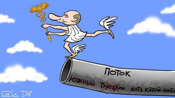 В США установили очередной дедлайн рупору Кремля RТ для регистрации в качестве иноагента - Цензор.НЕТ 3372
