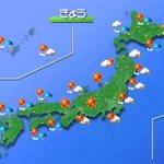 【きょうの天気は?】高気圧が日本の東の海上へ離れ、前線を伴った低気圧が発達しながら近づいてくるでしょ…