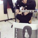 多分、うちのギタリスト古賀はサスケを目指していると思う。 pic.twitter.com/F98Zj…