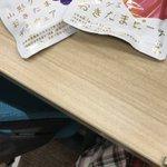グミ大使がくれたグミがめちゃうまい pic.twitter.com/A9pfKdfAQY