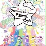 【TOWER RECORDS CAFE】おそ松さんコラボカフェ開催!!カフェは11/21(火)スター…