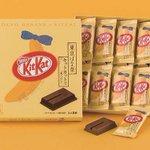 東京ばな奈×キットカット、サクサクのウエハースに滑らかバナナクリームをサンド fashion-pre…