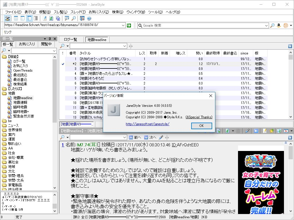 5 ちゃんねる スレタイ 検索 「キヤノン」の5ch検索結果 5ちゃんねるスレタイ検索