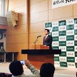 【速報】玉木雄一郎議員が、希望の党共同代表に選出されましたことをご報告いたします。 pic.twit…