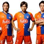 アルビレックス新潟2018シーズンの新ユニフォームデザインを発表いたしました。オレンジ、ブルーがより…