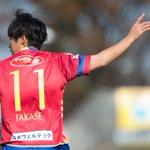 【INAC神戸レオネッサ写真館】2017.11.05.第39回 皇后杯全日本女子サッカー選手権大会 …