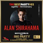 【11.17 Fri. THE BEST PARTY #02 追加ゲスト公開!】#GENERATIO…