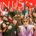 みんなで歌う曲、「JOIN US(ジョイナス)」のミュージックビデオを公開しました!! HIKAKI…