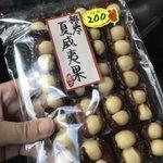 サンコンで台湾に来ています!!本当にオススメなのがこれ!!半信半疑で食べ始めたさしゆきも納得の味😇 …