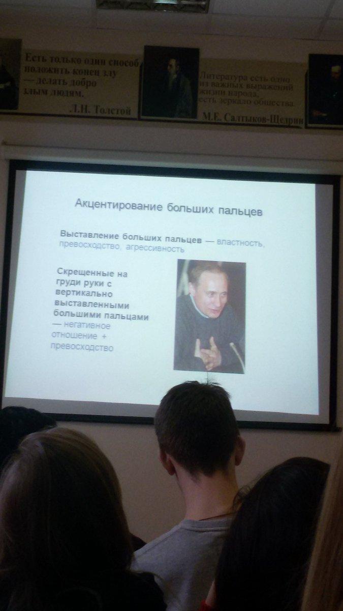 Презентация биологические ритмы и трудоспособность человека