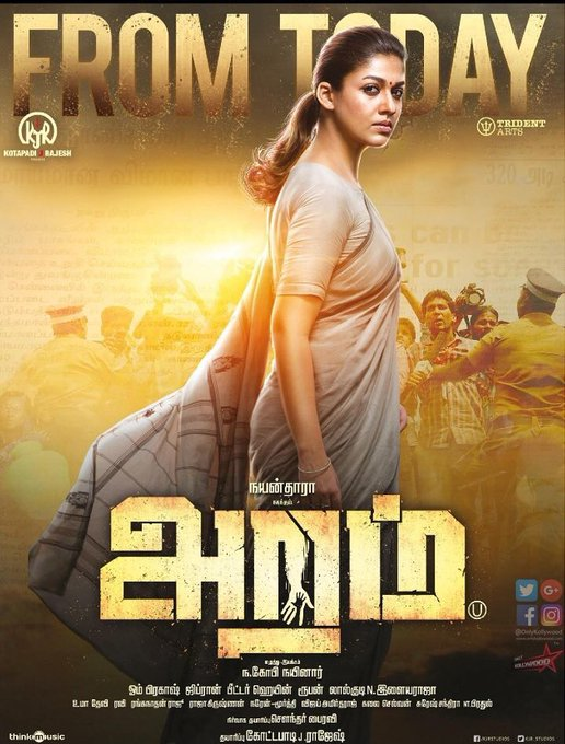 Amazing responses,wishes,positive vibes coming up for #Aramm 💥⚡️Super team👍👏 Nayanthara #GopiNainar 🎥 #ArammFromToday https://t.co/ghzfSJFeW0