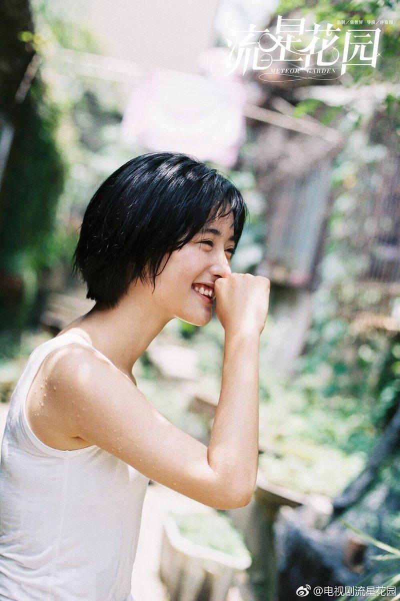 Trending Weibo On Twitter Meteor Garden Weibo Posts First Look Photos Of Their New Female Lead Shen Yue As Shan Cai 1 2 Shenyue Meteorgarden Ʋˆæœˆ Ƶæ˜ŸèŠ±å› Https T Co Iefivf5ydj Shen yue philippines 🇵🇭 (@teamshenyueph) posted on instagram: meteor garden weibo
