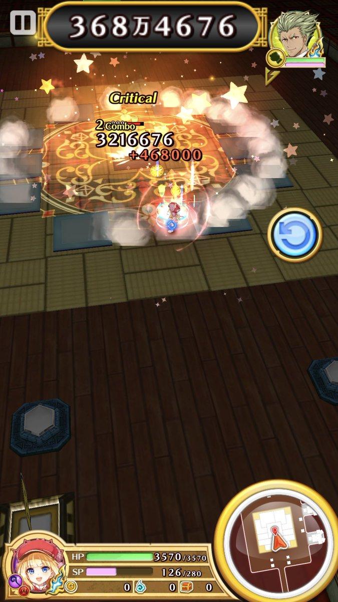 【白猫】神気リリー(魔/炎)のステータス&スキル性能情報!バフ強化でサポート能力アップ、火力も大幅上昇!【プロジェクト】