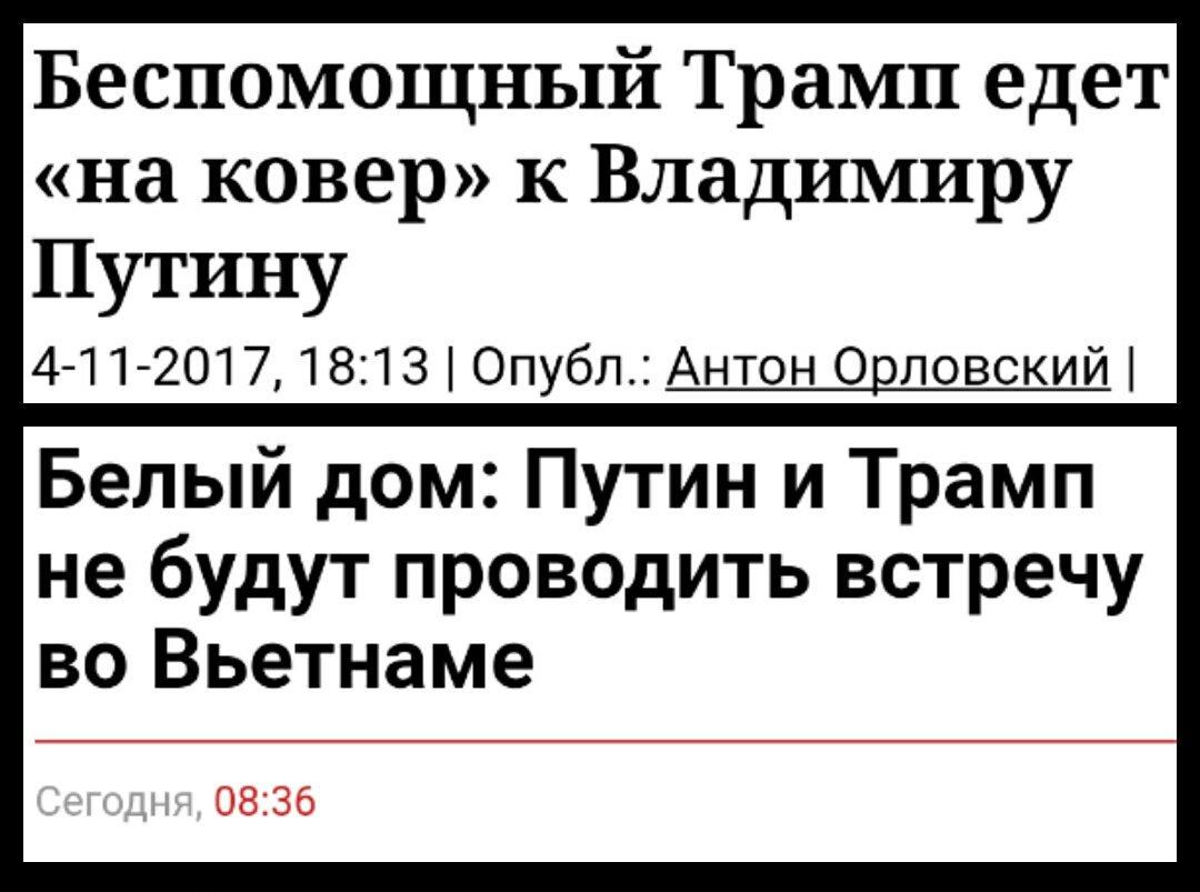 Дуда подтвердил, что рассматривает вопрос визита в Украину - Цензор.НЕТ 3557