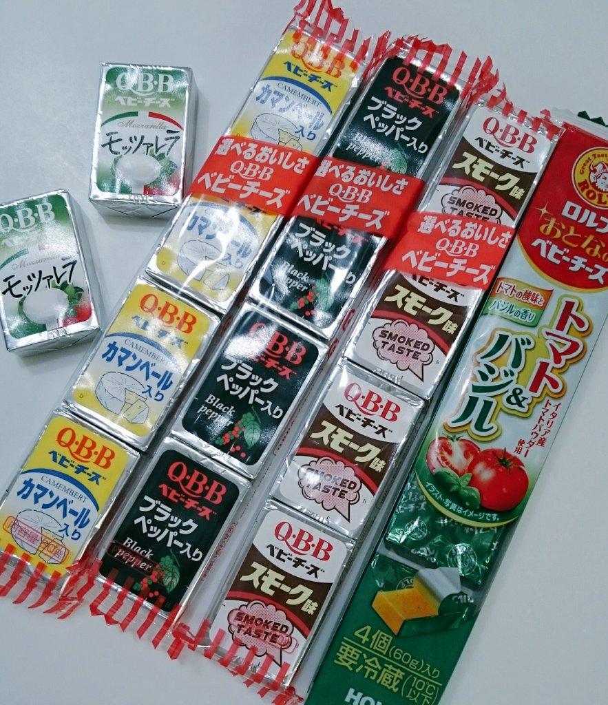 カマンベールチーズをベーコンで包む悪魔的なヤツな。 一口サイズがいいなぁ…ってQBBチーズを使ったらチーズの種類豊富で飽きないし、なんかもう全部美味しいしで、より悪魔度が増すよ!? 軽率だった!!やべぇ!!全部うめぇ!!全部うめぇー!!やべぇー!!(カロリー的な意味でも)
