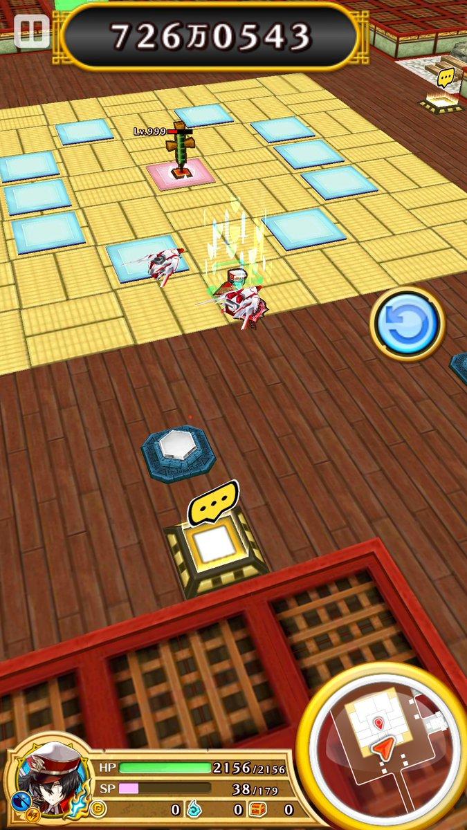 【白猫】神気探偵ネモ(斧/雷)のステータス&スキル性能情報!S2が操作可能ビームになって使いやすく!【プロジェクト】