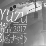 「YUZU HALL TOUR 2017 謳おう」いよいよツアーファイナル!パシフィコ横浜公演最終日…