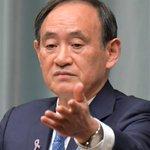 東京新聞・望月衣塑子記者に2日連続の苦言 菅官房長官「この前のあなたの質問に対して申し上げましたけど…