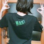 アンバサダー松井珠理奈の💛#プロレスコーデ タグチジャパンカントクの田口選手💚#プロレス喫茶ライオン…