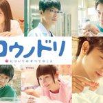 星野源が出演中のTBS金曜ドラマ『コウノドリ』の第5話はこの後22時から放送です! #コウノドリ b…