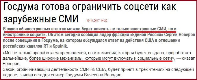 Суд приговорил к пожизненному заключению убийц украинского школьника Чубенко, - Жебривский - Цензор.НЕТ 236