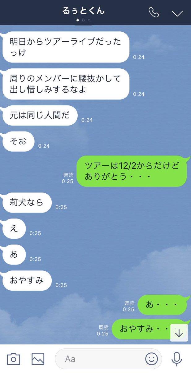 さきぽむ (@sakipoooo7lov)