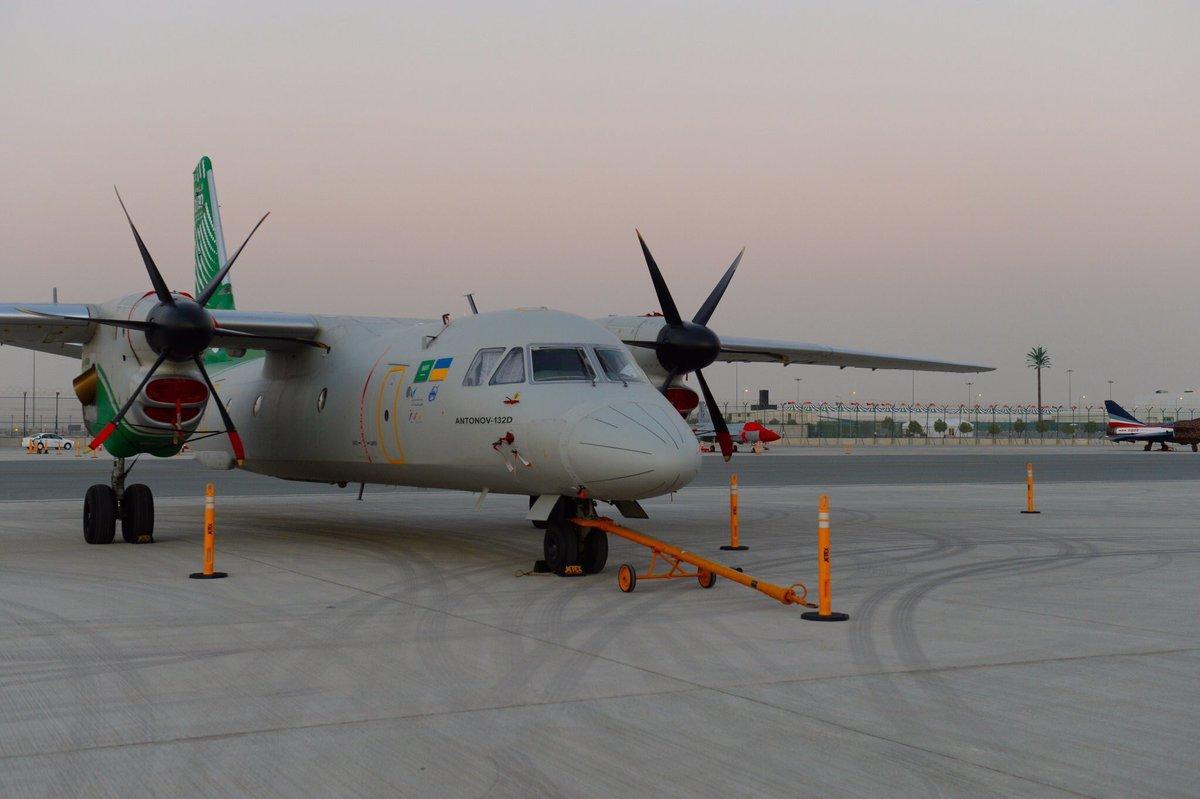 تدشين أول نموذج لطائرة انتونوف 132 صناعة سعودية اوكرانية مشتركة - صفحة 2 DORq8uAWkAc8bzI