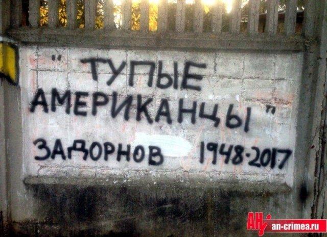 Оккупанты заявляют о задержании украинца при попытке проехать в Крым с травматическим пистолетом - Цензор.НЕТ 37
