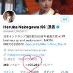 followernya makin banyak ya😍😍😍😍makasih ya semuanya…