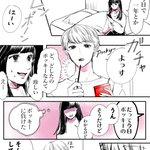 漫画家の藍にいなさん(@bekko_ame_)からポッキー&プリッツの日をテーマにした作品が届きまし…